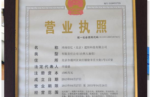 北京天棚帘源头厂家